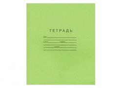 ТЕТРАДИ 18л