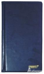 Визитница на  72 карт ПВХ темно-синяя  (PLF0245)